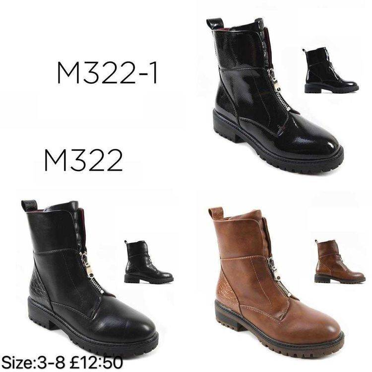 Zip Up Ankle Boots Happy Feet